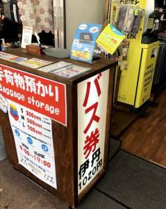 大阪(伊丹)空港行格安チケット