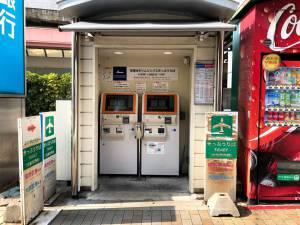 神戸から伊丹空港・関西空港行リムジンバスのチケット券売機